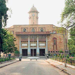 gujarat university ahmedabad