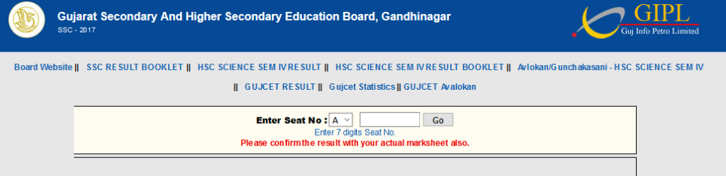 GS HSEB SSC 2017 Results powered by GIPL